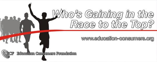 RaceGainWeb